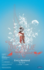 MERIDIEN-Big Blue